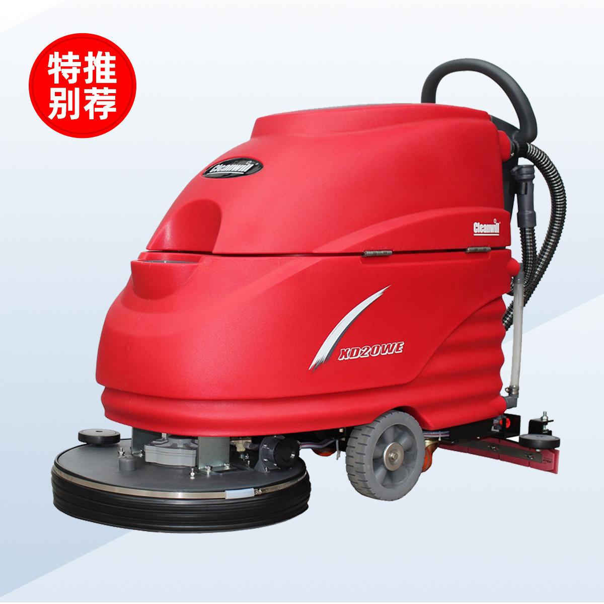 克力威XD20WE手推式洗地机