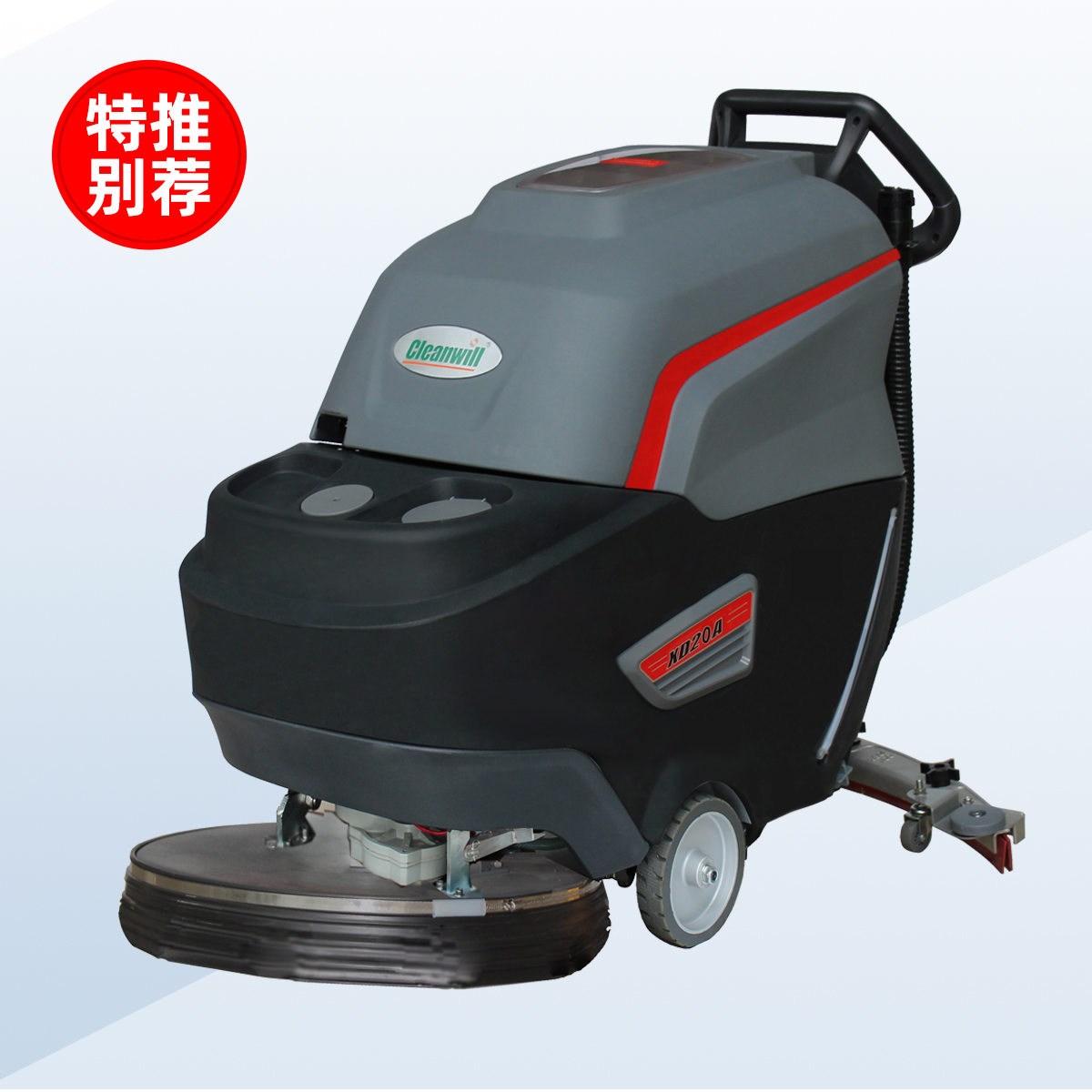 克力威XD20A全自动洗地机