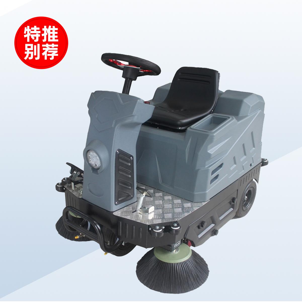 OS-V1小型驾驶式扫地机