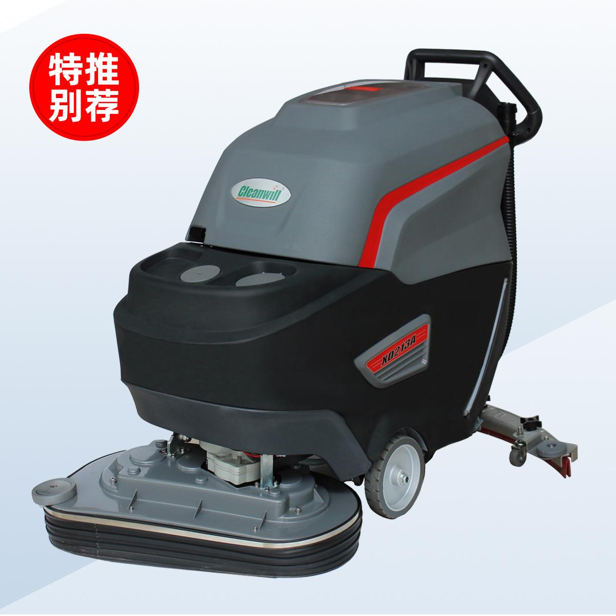 克力威XD213A全自动双刷洗地机