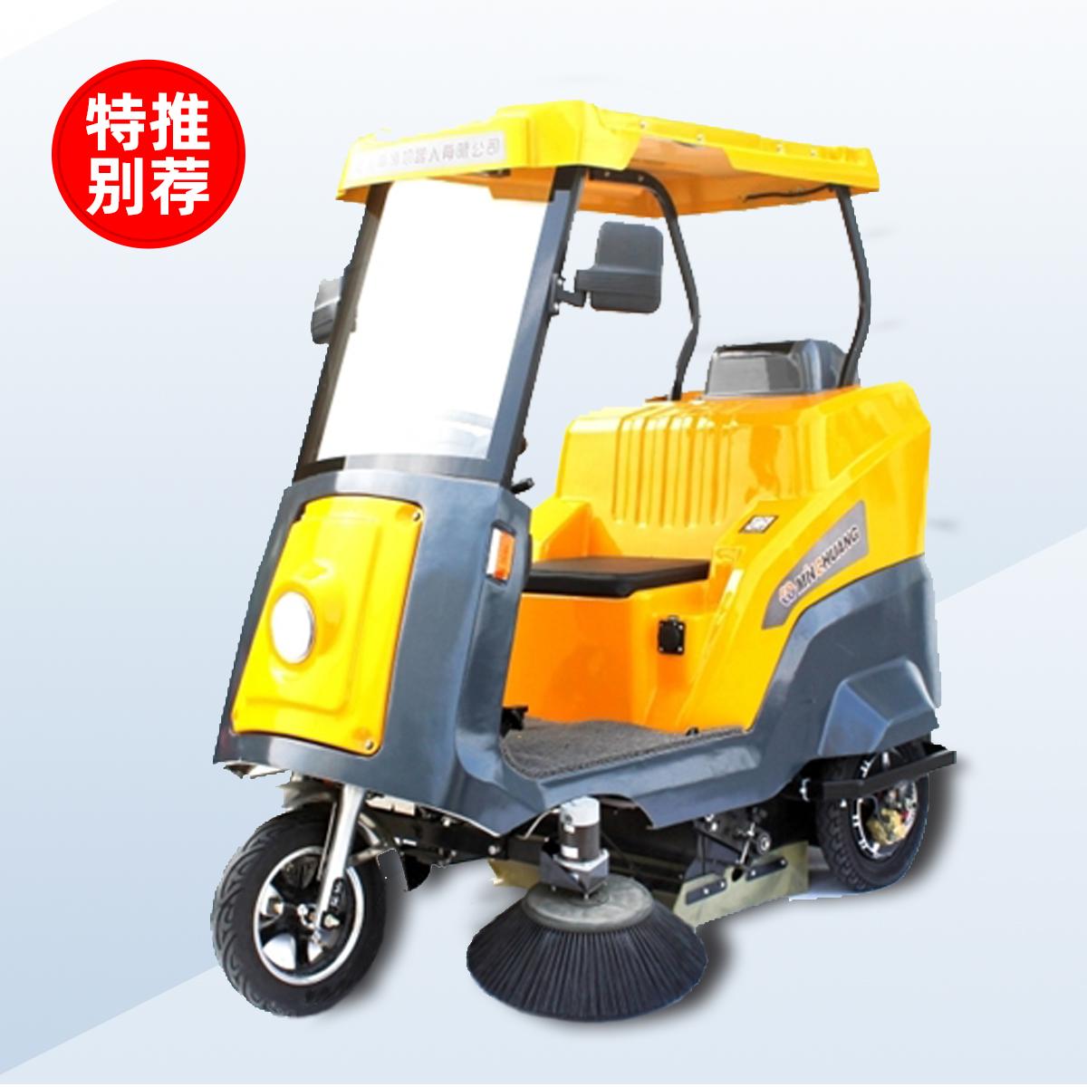 电动驾驶式道路清扫车