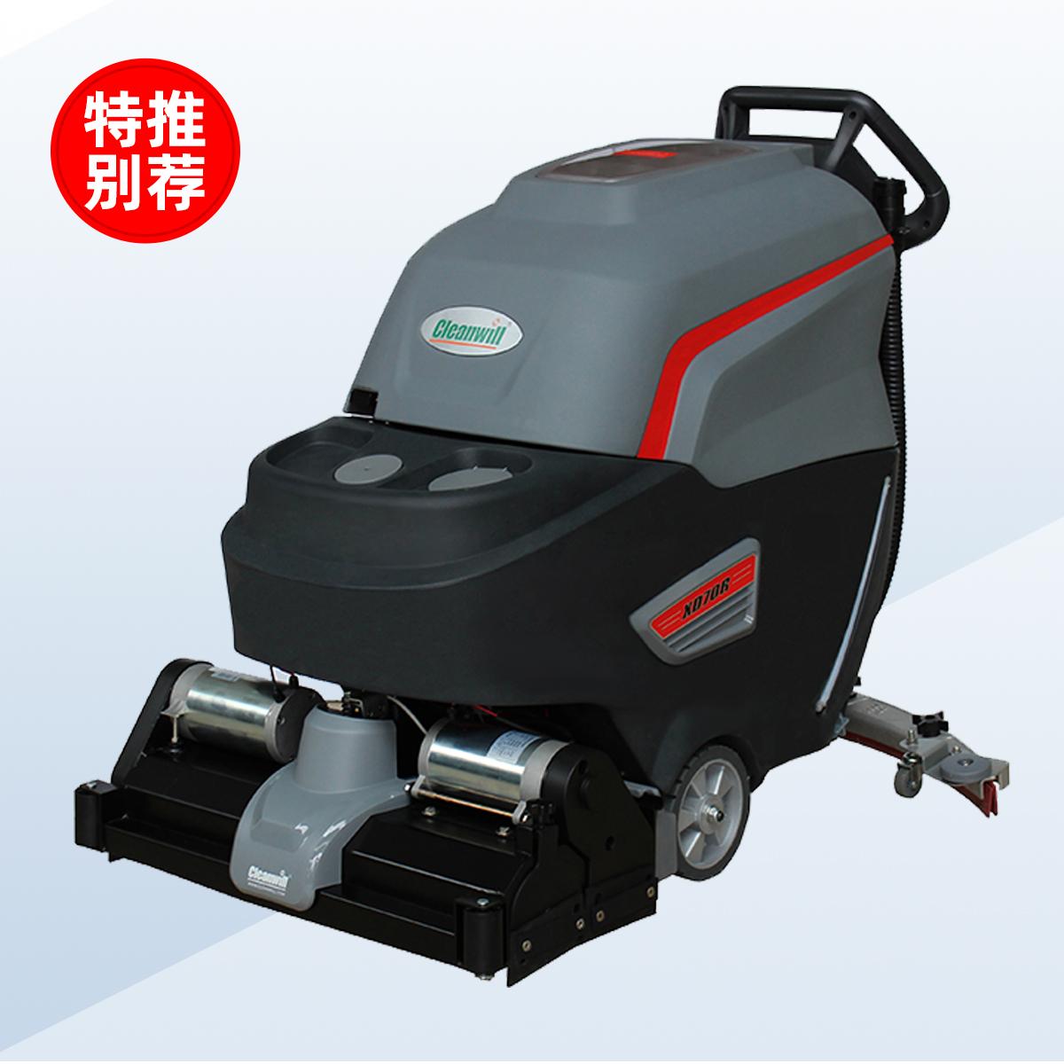 克力威XD70R全自动洗扫一体机