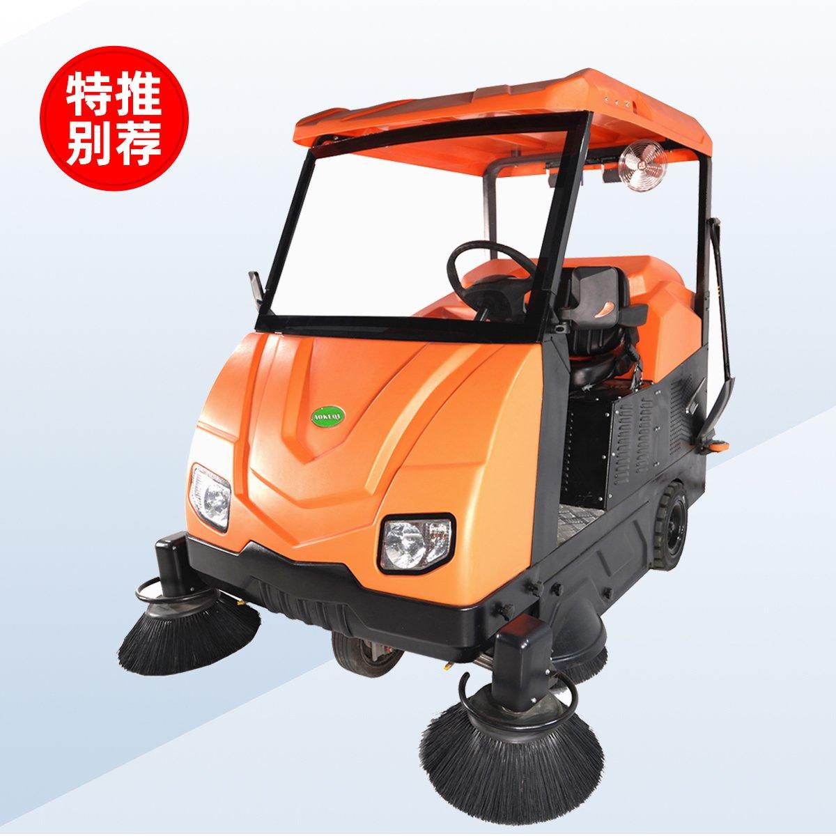 奥科奇OS-V6驾驶式扫地车