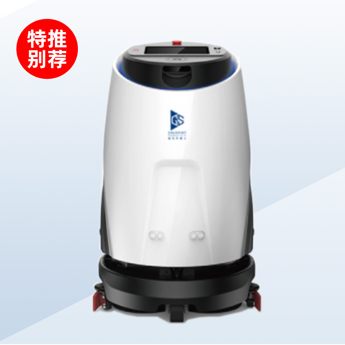 Ecobot Scrubber 50商用洗地机器人