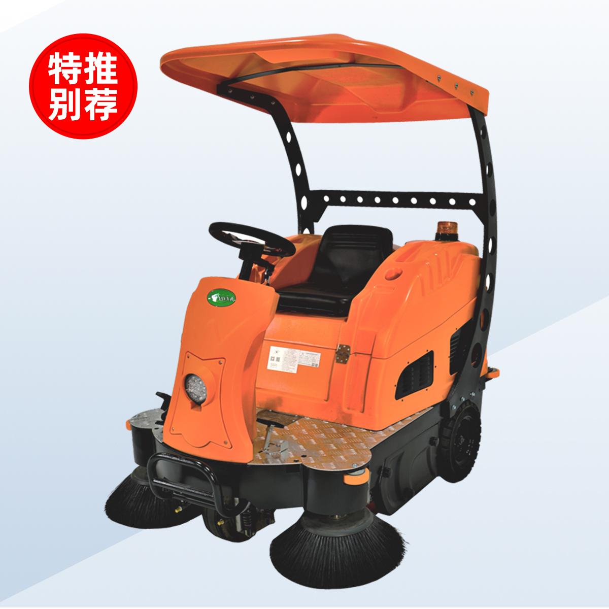 奥科奇OS-V2驾驶式扫地机