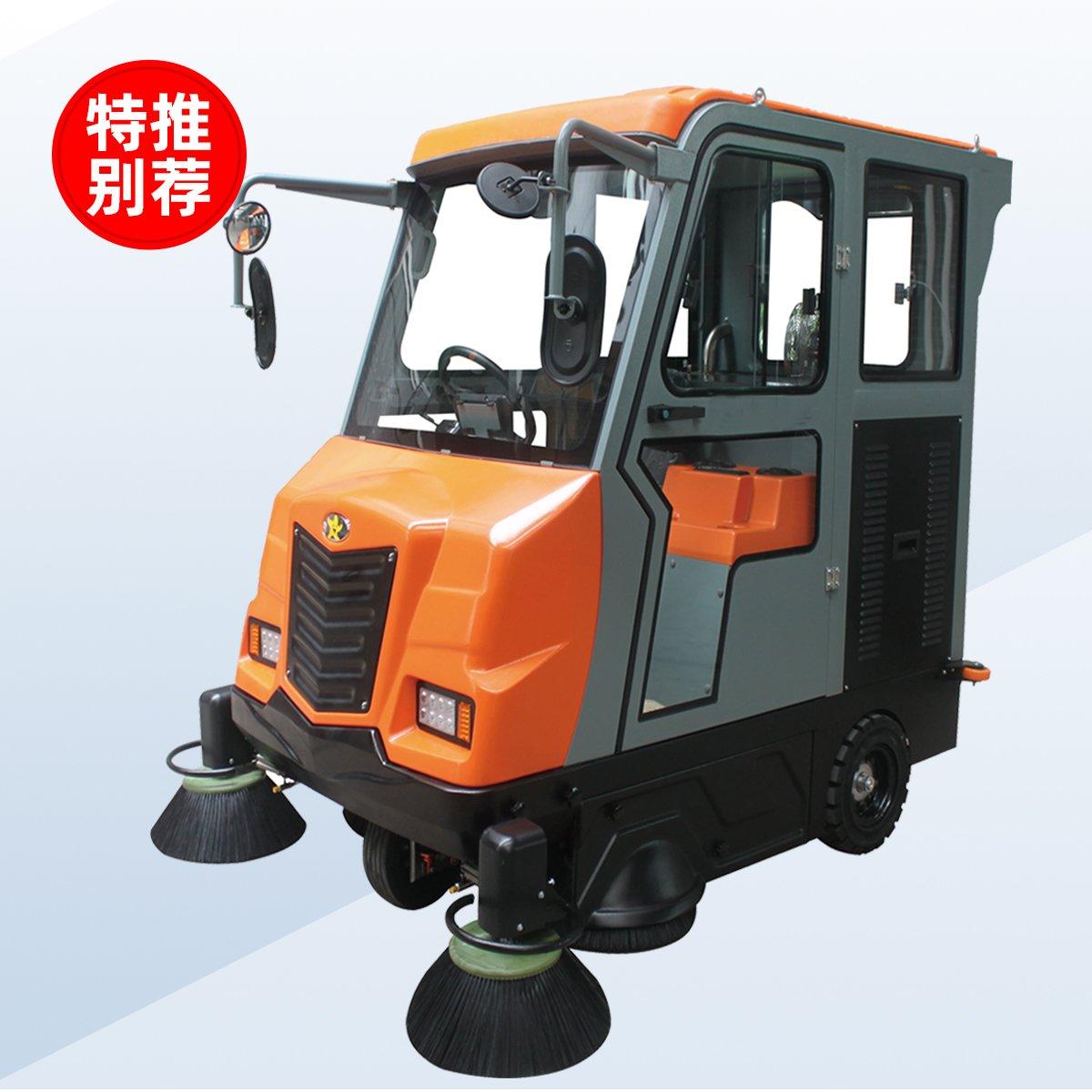 奥科奇OS-V7全封闭驾驶式扫地车